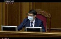 КИУ: почти 100 депутатов не дошли на внеочередное заседание Рады
