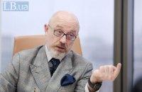 Освобожденных в ходе обмена с ОРДЛО украинцев на 14 дней поместят в обсервацию, - Резников