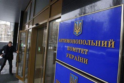 Верховная Рада приняла в первом чтении раскритикованный НАПК законопроект об Антимонопольном комитете