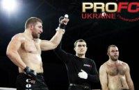 В Киеве прошел турнир по смешанным боям Лиги PROFC-UKRAINE