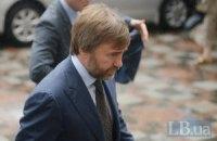 """У Новинського в банку """"Форум"""" зависли 200 млн грн"""