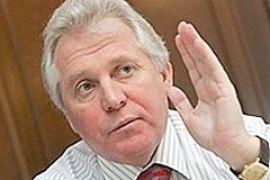 У Генпрокуратуры нет оснований для возбуждения дела по продаже ОПЗ