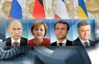 """В Кремле заявили, что встреча """"нормандской четверки"""" может пройти в Париже"""