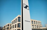 Sennheiser продал свой бизнес по производству наушников