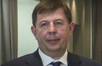 Нардеп Козак офіційно не перебуває на лікарняному або у відпустці, - апарат Ради