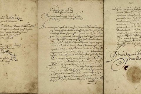 Оригінал Конституції Пилипа Орлика вперше за 311 років привезли в Україну