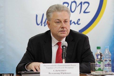 Росія як країна-окупант повинна самостійно вирішувати питання водопостачання Криму, - Єльченко