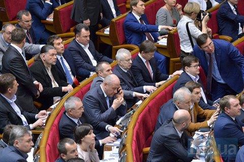 Рада ухвалила законопроект про зарплату 3200 гривень