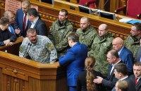 Юрий Береза назвал вынужденным нарушение регламента для провода полицейских в зал Рады