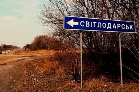 Боевики передали военным тела трех бойцов, погибших на Светлодарской дуге