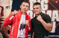 Дерев'янченко і Головкін провели фінальну дуель поглядів перед чемпіонським боєм