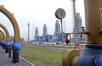"""Газпром"" різко знизив транзит газу через Україну"