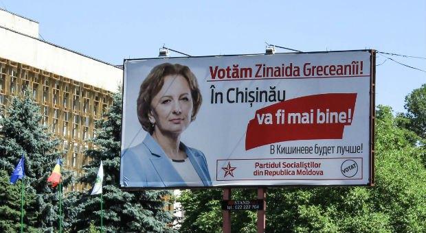 Гречаная вышла из Компартии и вскоре отвоевала у коммунистов электорат