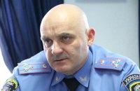 В Черкассах активисты штурмом захватили помещение облполиции