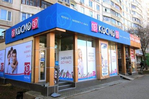 """АМКУ разрешил сети Prostor купить магазины """"Космо"""""""