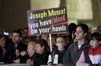 Большой переполох на маленькой Мальте. Как убийство привело к отставке правительства
