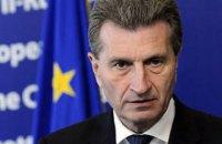 Комиссар ЕС по цифровой экономике Эттингер 25-26 июля посетит Украину