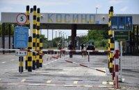Угорщина припиняє пропуск в двох пунктах на кордоні з Україною до кінця місяця