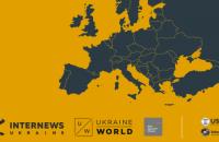 Киевский Форум по безопасности проведет онлайн-мероприятие, посвященное политическим проблемам в Восточной Европе