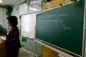 В Донецке на школы выделили 24 миллиона, в Тернополе - ни копейки