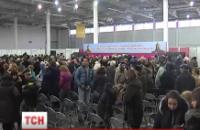СБУ сорвала в Запорожье сепаратистский съезд