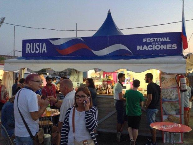 На русском стенде вИспании выставлено украинское пиво