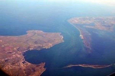 ВКерченском проливе загорелось судно