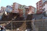 У Стамбулі через зсув обрушився житловий будинок