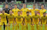 Молодіжна збірна України дізналася суперника у 1/8 фіналу Чемпіонату світу