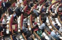 З'їзд асоціації у сфері лобізму продемонстрував єдність у необхідності законодавства про адвокацію