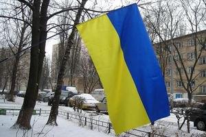 В Тернополе ученик ПТУ поджег флаг Украины