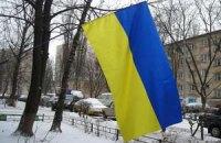 У Тернополі учень ПТУ підпалив прапор України