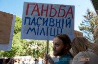 Реальна загроза остаточного руйнування правоохоронної системи, як наслідок непрофесійних та навіть деструктивних реформ в Україн