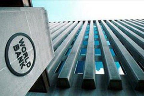 Світовий банк підтримав націоналізацію ПриватБанку