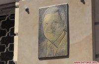 В Житомире открыли мемориальную доску Леху Качиньскому