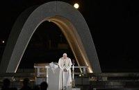 Папа Франциск призвал мир избавиться от ядерного оружия
