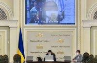 """Разумков не зміг назвати термінів розгляду """"антиколомойського"""" законопроєкту"""