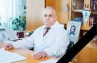 Від коронавірусу помер головний лікар чернівецької лікарні