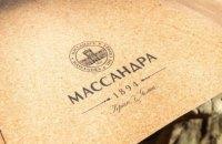 """Україна введе санкції проти причетних до незаконної приватизації """"Масандри"""" в Криму"""