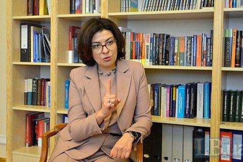 """Лідерка """"Самопомочі"""" Сироїд отримала посаду в Київській школі економіки"""