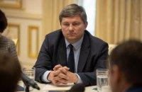 Герасимов: розгляд антиолігархічного закону без висновку Венеційської комісії - це неправильно