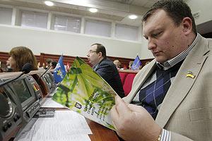 Стратегия развития Киева: от обсуждения к реализации