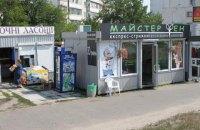 У Києві жінка побила до смерті перукарку через погану стрижку чоловіка (оновлено)