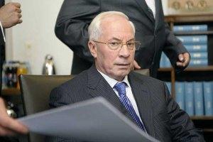 """Прес-служба Кабміну виправдовує Азарова за """"малоросійську мову"""""""