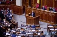 Сьогодні Рада розгляне законопроекти для безвізового режиму з ЄС