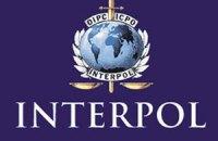 Интерпол объявил в розыск шесть функционеров ФИФА