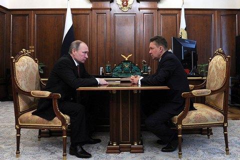 """Голова """"Газпрому"""" доповів Путіну про новий газопровід в обхід України"""