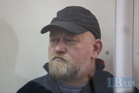 Рубан покинул территорию Украины (обновлено)