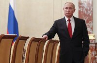 Слідами Піночета. Путін, референдум та «обнулення» України.