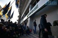 Україна пообіцяла МВФ безпеку для відділень Сбербанку